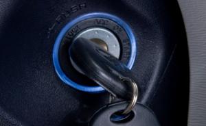 Car Key 42
